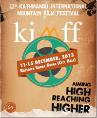 kimff-film-festival-11-15