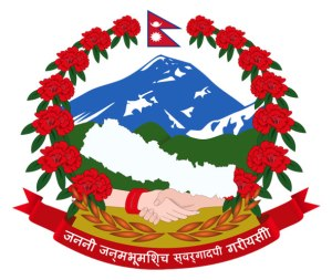 Nepal-government-logo