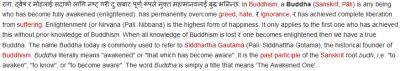 definition of buddha