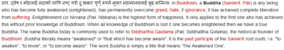 definition of buddha