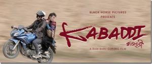 kabaddi-posters-2