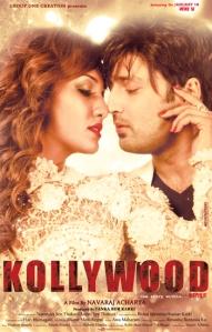 Nepali Movie Kollywood aaryan sigdel priyanka karki