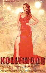 Priyanka-Karki-in-Kollywood-Nepali-Movie-Poster