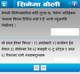 Tweets regarding Nepali Movie final